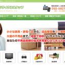 スクリーンショット 2014-02-09 20.17.54