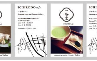 shopcard